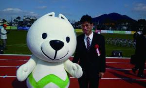 2012年2月19日 和歌山県市町村対抗ジュニア駅伝の開会式に参加