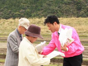 2012年4月15日 本宮町大斎原にて乳がん検診の街頭啓発