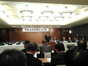 11月22日 半島振興対策促進大会(東京)に出席