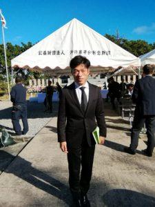 2017年11月28日 沖縄県豊見城市 旧海軍司令部を訪問