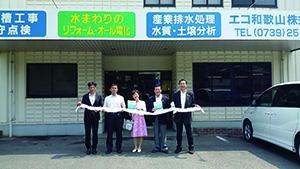 2017年8月29日和歌山県議会 改新クラブ県内視察「エコ和歌山「ミミズを使った 産業排水汚泥浄化装置視察」のようす」