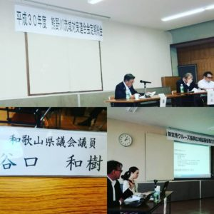 2018年7月10日 熊野川流域対策協議会 定期総会に出席する谷口和樹