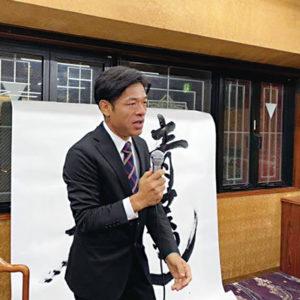 関西立憲民主党議員の会