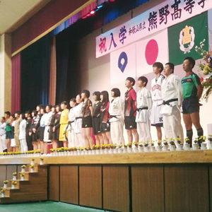 2019年4月9日の熊野高校の入学式の様子