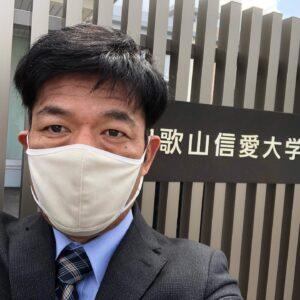 2021年3月22日 議会会派改新クラブの県内視察で訪問した和歌山信愛大学での谷口和樹