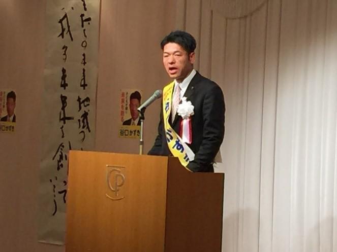 はじめての県議会議員選挙にのぞむ谷口和樹