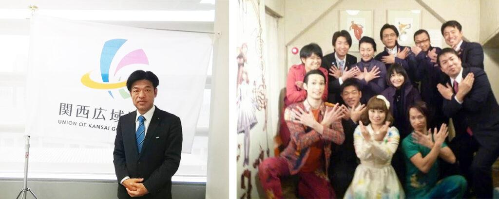 (左)関西広域連合の旗の前に立つ谷口、(右)ノンバーバル舞台劇の演者の皆さんと谷口
