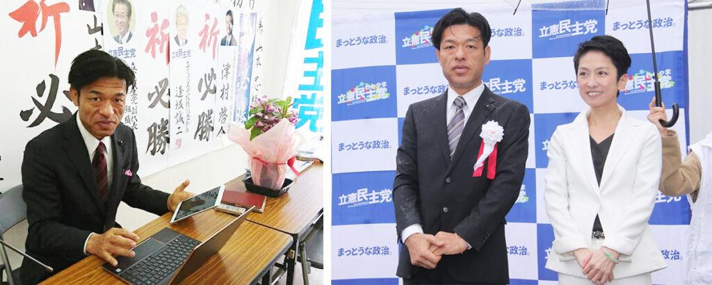 (左)選挙応援活動中の谷口、(右)立憲民主党和歌山連合報告会で挨拶をする谷口(2019年3月10日)